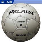 molten モルテン  サッカーボール ペレーダ3000   4号 白 F4P3000-W
