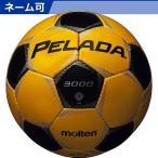 molten モルテン  サッカーボール ペレーダ3000   4号 黄 黒 F4P3000-YK