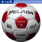 molten モルテン  サッカーボール ペレーダ4000   4号 白 赤 F4P4000-WR