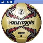 サッカーボール ヴァンタッジオ3000  4号 ゴールド レッド