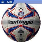 molten モルテン  サッカーボール 4号 ヴァンタッジオ5000キッズ F4V5000-R