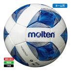 モルテン サッカーボール ヴァンタッジオ4900 芝用 5号球 国際公認球 検定球 スノーホワイトパール× ブルー F5A4900 <2020NEW>
