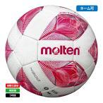 モルテン サッカーボール ヴァンタッジオ4900 芝用 5号球 国際公認球 検定球 スノーホワイトパール×ピンク F5A4900-P <2020NEW>