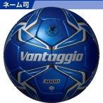 モルテン サッカーボール 5号 ヴァンタッジオ3000 F5V3000-BB メタリックブルー ブルー