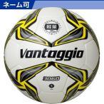 モルテン サッカー ヴァンタッジオ3060軽量 F5V3060-LY 5号球