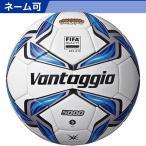 ヴァンタッジオ5000ツチヨウ F5V5001 モルテン  D