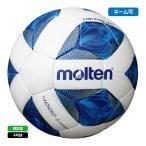 モルテン ヴァンタッジオフットサル4000 4号検定球 ホワイト×ブルー F9A4000 <2020NEW>