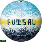 モルテン フットサルボール 4号検定球 ブルー×シアン F9Y2519-B<2020NEW>