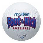 molten モルテン FB101W フット キックベースボール ホワイト