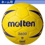 molten モルテン ヌエバX3600 2号 H2X3600