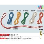 体育器具・体育用品 カネヤ 新体操ロープ 青 K-1040-BL <2019CON>