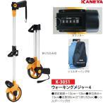 カネヤ 学校 体育 測定 ウォーキングメジャー4 K-3051 <2020CON>