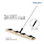 トーエイライト アルミライトモップ90 T-1777 <2020NEW>