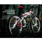 電動自転車 電動アシスト自転車 RICHBIT TOP860 ハイブリッドマウンテンバイク 次世代型スポーツタイプ  電動アシスト自転車  3色
