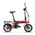 【感謝祭 5倍ポイント還元】次世代Smart eBike RICHBIT TOP619,世界最軽量級電動バイク,これまでない楽しい乗り物, 4色(グリーン)