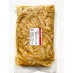 ★特撰★本場 台湾産伝統食材 味付けメンマ(しなちく)1kg(国内加工品)