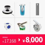 福袋 2019 Air Speaker バラエティ セット