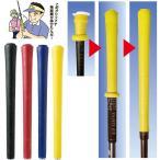 飛びゅーん 同色 5個セット T1602-10707 ゴルフ ウッド・アイアン用 スポーツ ゴルフクラブ パーツ グリップ