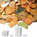 草加煎餅 われせんミックス 2.3kg K1610-02505 送料込