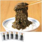 函館前浜産ねばり三海藻 5袋 K1610-04907 海鮮 海藻類 ご飯のお供 ご当地グルメ