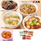 大龍 ミニ丼の具詰合せ K1610-02101 送料込