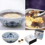 有田焼 カレー ペアセット おかわり付き レトルト 器 皿