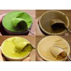 【ギフト可】京都利休園 お茶アイス4種 宇治抹茶・黒