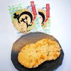 わせん 九条ねぎ 3箱セット 山口油屋福太郎・製造 せんべい 煎餅 個包装 ギフト