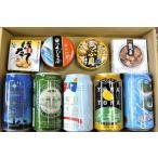 グルメセット 鹿児島さつま揚 室蘭ほたて あさり うずら卵 クラフトビール5缶セット幸福のビリケン 水曜日のネコ 小樽麦酒 よなよなエール 熊野古道