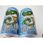 エチゴビール FLYING IPA  350ml  ドラゴンボールもマツコさんもビビル逸品〜 12缶〜おまけはマツコさん絶賛!利子昆布ラーメン袋1個付きです