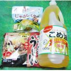 60周年!1500g築野食品 おそらく日本一こめ油!日本に5社しかない米油の会社!米油!健康になりたいのなら、料理が旨くなりたいなら米油です