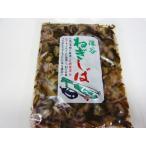 深谷ねぎしば漬  埼玉県特産 深谷ねぎ使用 深谷ねぎしば漬 国産きゅうり、なす、深谷ねぎが入った塩分控えめのしば漬 お漬物 高田食品