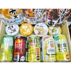 大阪ハイボール いつ買うんですか今でしょカボス・北海道ハイボールジンビーム 糖質0サワーやきとりたまご からあげ3種の内2缶 北海道つぶ貝おつまみの旅1個