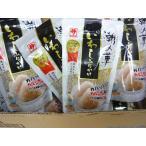 EPA カルシュウムたっぷり 静岡清水産 潮の華 いわしのふりかけ 1袋!農林水産大臣賞受賞!おそらく日本一のいわしのふりかけ!カクサ