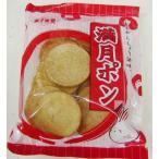 やしきたがじさんがこよなく愛した!満月ポン  大阪土産 超人気のポンセン〜タカジンさんの駄菓子 松岡製菓