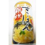 イワタニ すっぽんスープ雑炊  190g 日本中をもっこりさせる元気の源  もっこりすっぽん、がんばれに日本、スッポン!元気になろう日本人