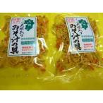 安心、安全の九州産 乾燥野菜  大根入りみそ汁の具2袋  災害時の保存食!アレンジしていろんな料理に使えます