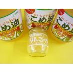 送料無料!おそらく日本一の信州リンゴバターが付いています!国産こめ油1500g3本!築野米油