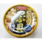 特価 北海道産 つぶ貝 味付け 90g ほてい こく深い鰹の旨味 ごはんのお友達、鮭の肴にも つぶ貝でアヒージョもできます