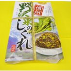 健康長寿の日本一 長野県の人気のお土産!信州に行ったら必ず食べよう〜野沢菜しぐれ〜旨いよ