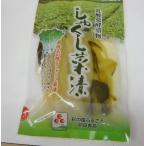 しゃくし菜漬〜埼玉県産マツコさん絶賛!塩分控えめのシャキシャキ食感!乳酸発酵のさわやかで上品なしゃくし菜漬です