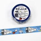 JR九州列車マスキングテープ 指宿のたまて箱 鉄道グッズ 常温