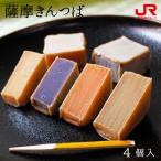 敬老の日 ギフト 馬場製菓 薩摩きんつば 6個入  鹿児島県 皇室献上銘菓  冷蔵