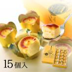 唐芋レアケーキ フェスティバロ ラブリー(15個入)