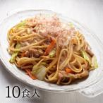 お中元 ギフト お土産 お取り寄せ カワカミ  小倉発祥焼うどん 5食×2箱  PG20   常温