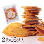 お歳暮 ギフト 2020 辛子めんたい風味 めんべい プレーン 2枚×16袋 福太郎 めんべえ 福岡 お土産 常温