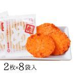 【福太郎】辛子めんたい風味めんべい マヨネーズ味(2枚×8袋) 常温