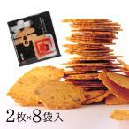 九州 ギフト 2021 辛子めんたい風味 めんべい 辛口 2枚×8袋 福太郎 ハバネロ めんべえ 福岡 お土産 常温