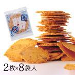 福太郎 勝つめんべい(2枚×8袋)