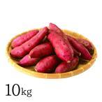 九州 ギフト 2021 ふるさと駅 奇跡のからいも 紅はるか 10kg  S〜2Lサイズ  熊本県産さつまいも  常温